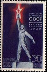 The Soviet Union 1939 CPA 663 stamp (Statue perf).jpg