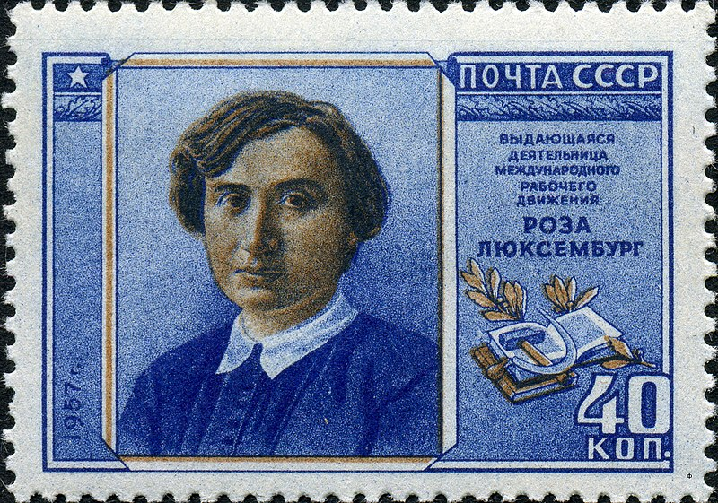 Файл:The Soviet Union 1958 CPA 2114 stamp (Rosa Luxemburg (1871-1919), German Revolutionary Socialist).jpg
