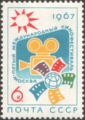 The Soviet Union 1967 CPA 3465 stamp (5th Moscow International Film Festival Emblem).png