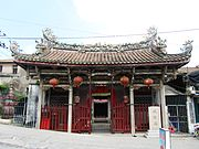 The Temple of the Town Deity in Zhaoan 04 2013-06.jpg