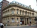 The Union Club Birmingham.jpg