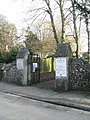 The church gates at Holy Trinity, Winchester - geograph.org.uk - 1167556.jpg