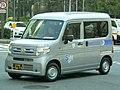 The frontview of Honda N-VAN G・Honda SENSING (HBD-JJ1) used as a delivery van of SAGAWA EXPRESS.jpg