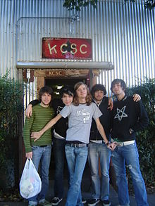 Thehigher-kcsc-chico-california.jpg