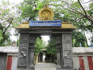Thiruvalluvar - A temple for Thiruvalluvar in Mylapore