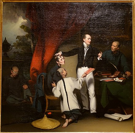 Dr. Colledge after completing an ophthalmic operation on a Chinese woman (painted by George Chinnery) Thomas Richardson Colledge, M.D., and His Assistant Afun in Their Ophthalmic Hospital, Macau, by George Chinnery, 1833, oil on canvas - Peabody Essex Museum - DSC07360.jpg