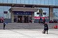 Ticket office of Wuhai Railway Station (20171006150030).jpg