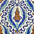 Tiles of the Rüstem Paşa Mosque (6424909035).jpg