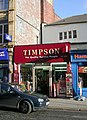 Timpson - Commercial Street - geograph.org.uk - 1575656.jpg