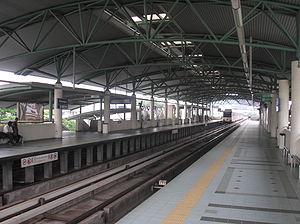 Titiwangsa station - Image: Titiwangsa station (Star Line), Kuala Lumpur (February 2007)