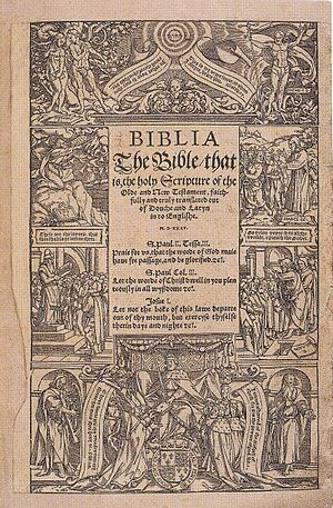 Early Modern English Bible translations - The title page of the Coverdale Bible.