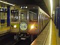 Toei-subway 10-000 traial-car 20041121.jpg