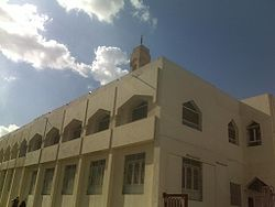 The Al-Tawheed Mosque