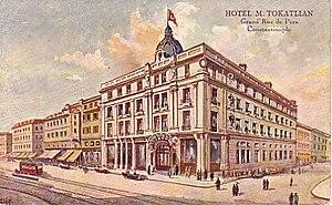 """Hotels in Istanbul - Historic """"Hotel M. Tokatlıyan"""" in Beyoğlu."""