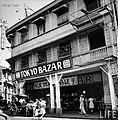 Tokyo Bazar, Manila, Philippines (1941).jpg