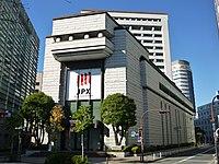 Tokyo Stock Exchange.JPG