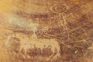 Tolar Petroglyph Site United States historic place