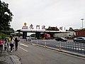 Toll Gate of Humen Vehicle Ferry Pier in Nansha Side.jpg