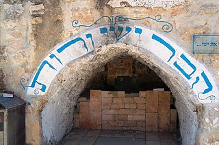 Tomb of Jesse and Ruth