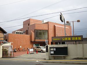 Tondabayashi Municipal Central Library.jpg