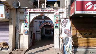 Mehsana district - Gate of Toranwali Mata Temple