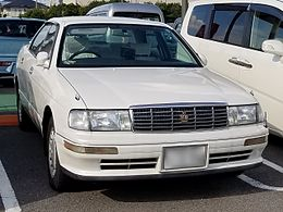 Toyota crown jzs141 royalsaloon 1 f.jpg