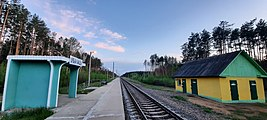 Train station Ubalać (2).jpg