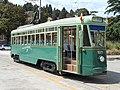 Tram 1029 Poggioreale.jpg