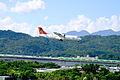 TransAsia Airways ATR 72-212A B-22807 on Final Approach at Taipei Songshan Airport 20150908a.jpg