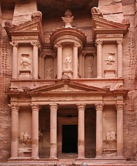 Treasury petra crop.jpeg