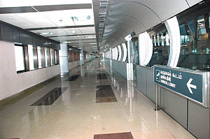 Tiruchirappalli International Airport - Airport connecting hall