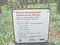 Trilingual Information Booth - offering commentary in Welsh, Irish and English - geograph.org.uk - 788582.jpg