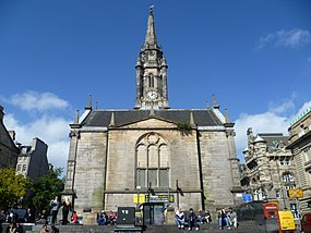 Tron Kirk from Hunter Square.JPG