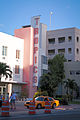 Tropics Hostel (Miami Beach).jpg