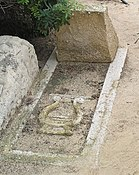 Trumpeldor Cemetery harp.JPG