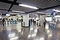 Tsim Sha Tsui Station 2019 01 part2.jpg