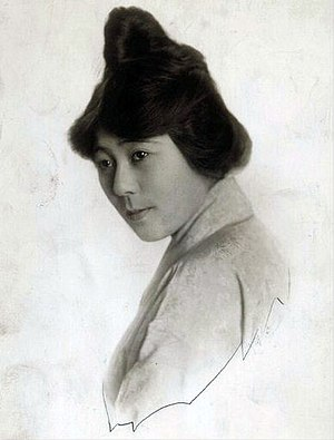 Tsuru Aoki - Portrait in a newspaper, 1916