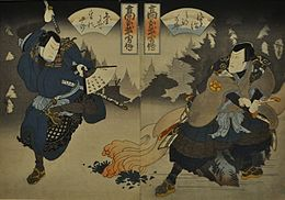 Two Actors in Samurai Roles (Gosotei Hirosada) 01.jpg