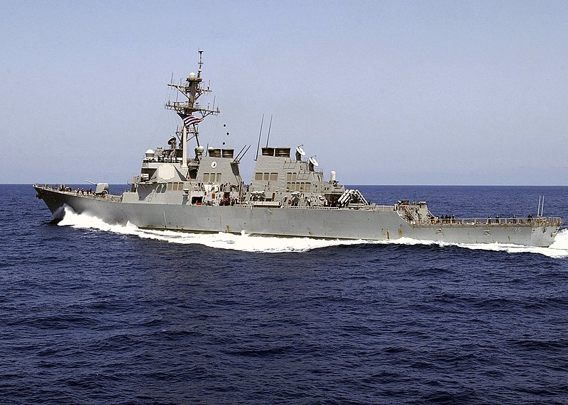 File:USS Donald Cook DDG-75.jpg