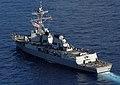 USS Oscar Austin (DDG 79) Rear.jpg