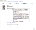 UW upload form example.png