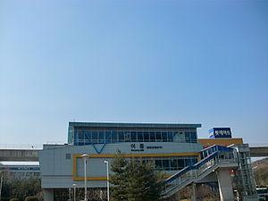Eoryong Station - Image: U Line Eoryong Station