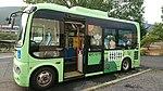 Ujitawara Sightseeing Bus(Hino Poncho) left front view at Ichu-mae Bus stop in Tachikawa, Ujitawara, Kyoto August 11, 2018 02.jpg