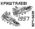 Ukrainian Championship Best Players.tif