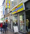 Underground Shop in Essen, Germany (363566194).jpg