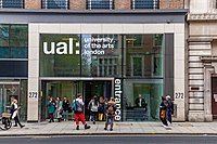 University of the Arts London, Central Services Entrance.jpg