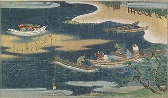 Urashima Tarō - Image: Urashima Taro handscroll from Bodleian Library 1
