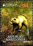 Ursus arctos. Stamp of Macedonia.jpg