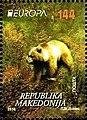 Ursus arctos. Stamp of Macedonia.jpg
