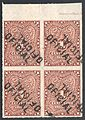 Uruguay 1880-82 ScO1 B4 DIO.jpg